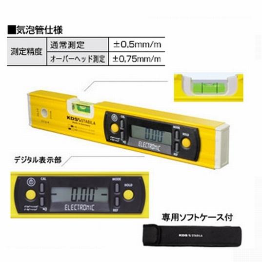 器 デジタル 水平 アカツキ製作所デジタル水平器DI-100Mは使いやすい!